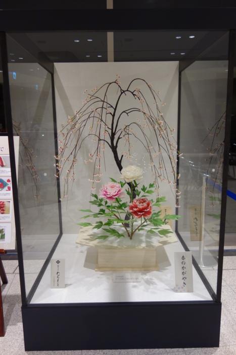f:id:muramoto-wagashi:20141017183317j:image