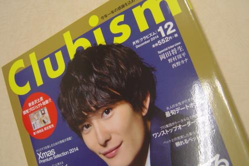 f:id:muramoto-wagashi:20141123191357j:image