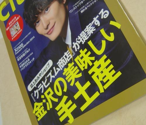 f:id:muramoto-wagashi:20141123191411j:image