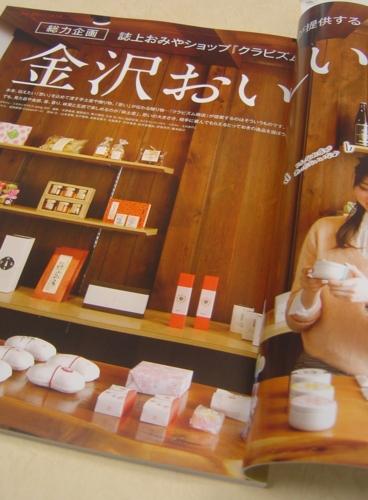 f:id:muramoto-wagashi:20141123191504j:image