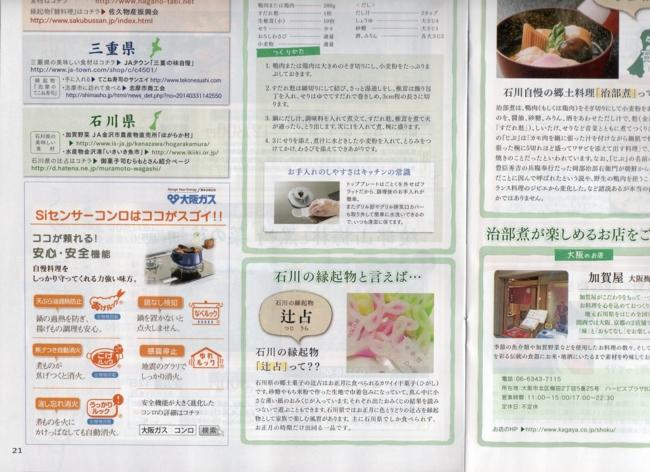f:id:muramoto-wagashi:20150204083159j:image