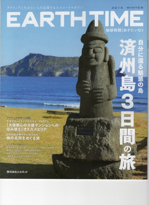 f:id:muramoto-wagashi:20150206200030j:image