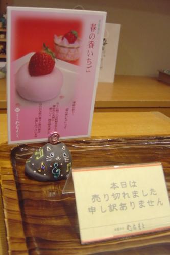 f:id:muramoto-wagashi:20150227174131j:image