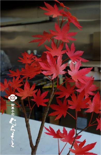 f:id:muramoto-wagashi:20151019191524j:image
