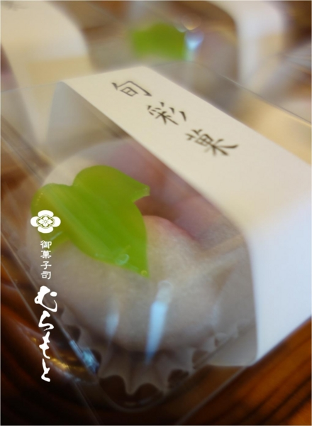 f:id:muramoto-wagashi:20160728192856j:image