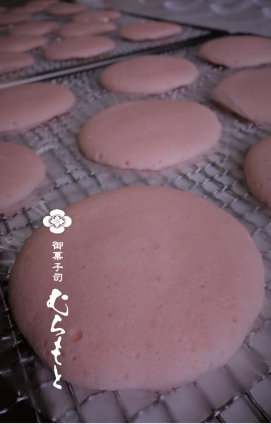 f:id:muramoto-wagashi:20170309193158p:image
