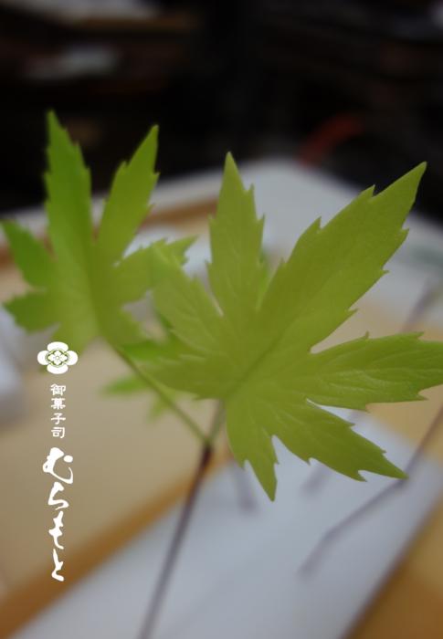f:id:muramoto-wagashi:20170327191432p:image