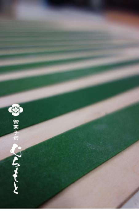 f:id:muramoto-wagashi:20170328191329p:image
