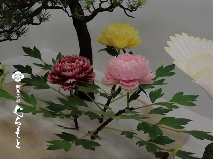 f:id:muramoto-wagashi:20170427190321p:image