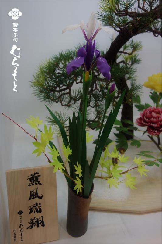 f:id:muramoto-wagashi:20170428194121p:image