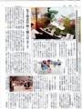 f:id:muramoto-wagashi:20170713195613j:image:medium:left