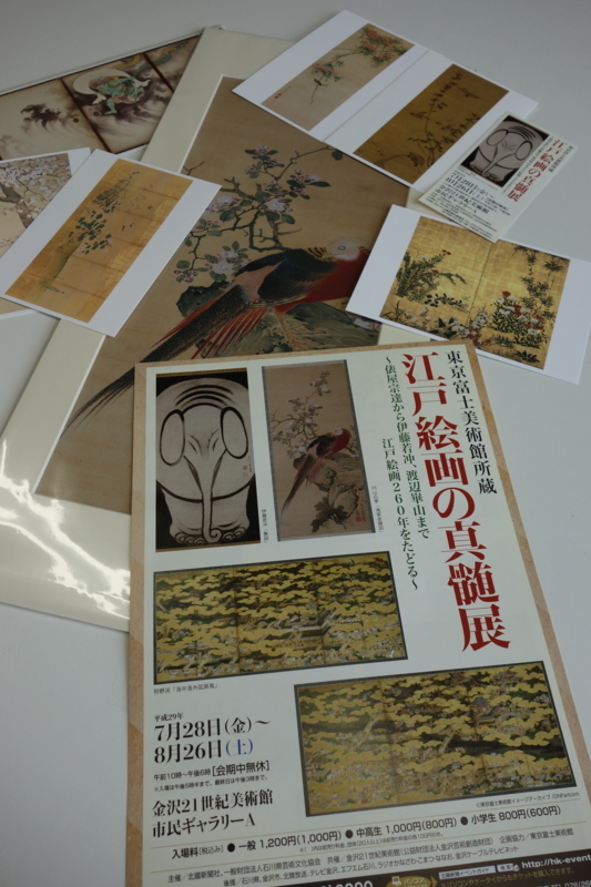 f:id:muramoto-wagashi:20170804180711j:image