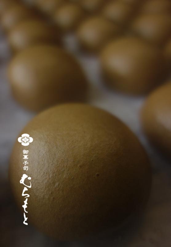 f:id:muramoto-wagashi:20170817175105p:image