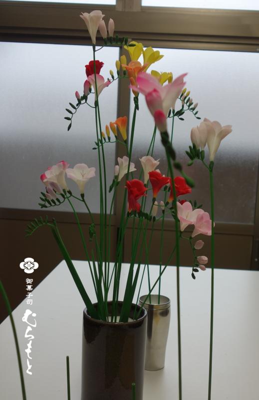 f:id:muramoto-wagashi:20180217191124p:image