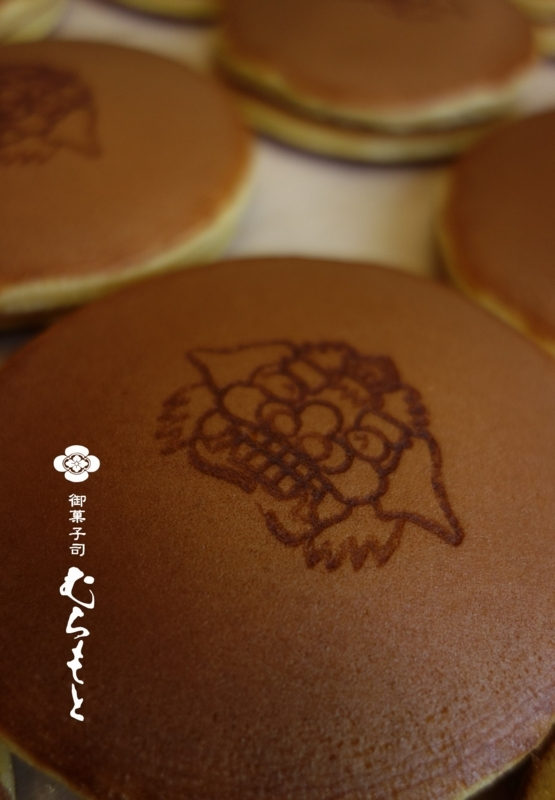 f:id:muramoto-wagashi:20180720191024j:image