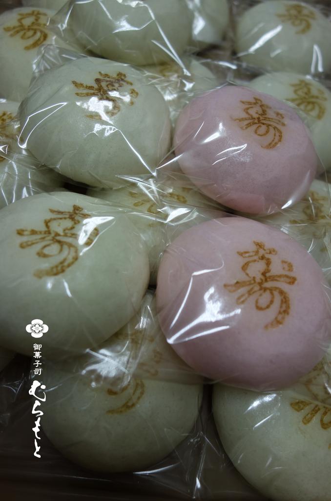 f:id:muramoto-wagashi:20181027181853p:plain