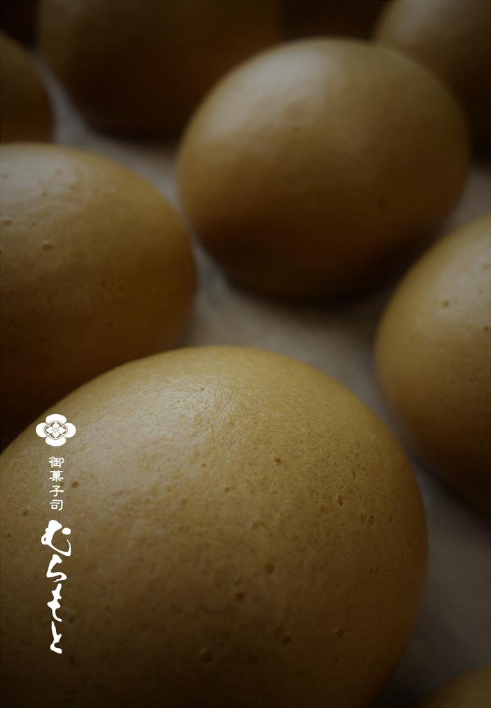 f:id:muramoto-wagashi:20190107184243p:plain