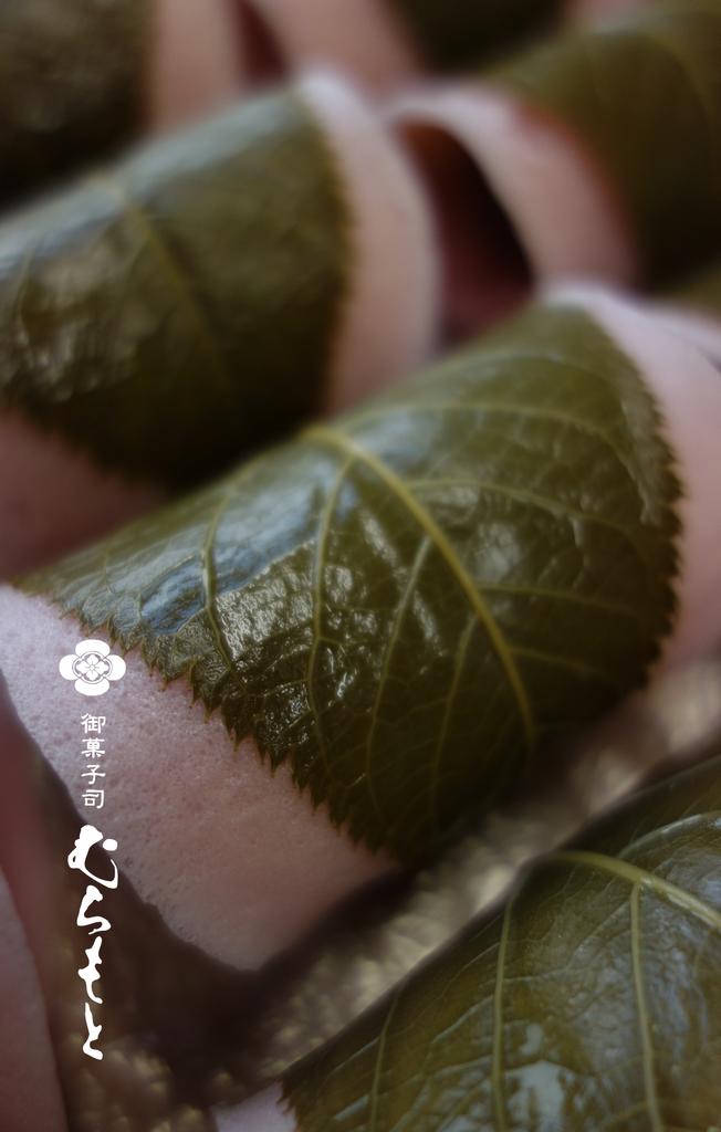 f:id:muramoto-wagashi:20190217172519p:plain
