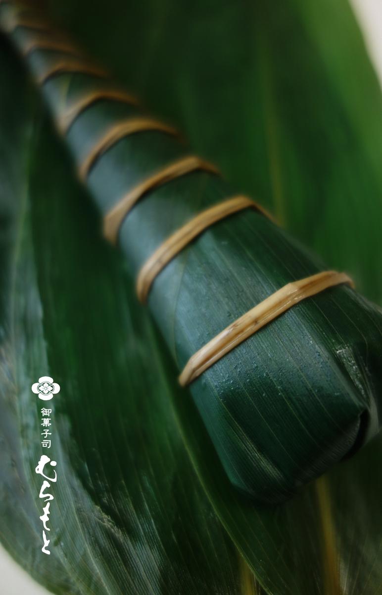 f:id:muramoto-wagashi:20190426184405p:plain
