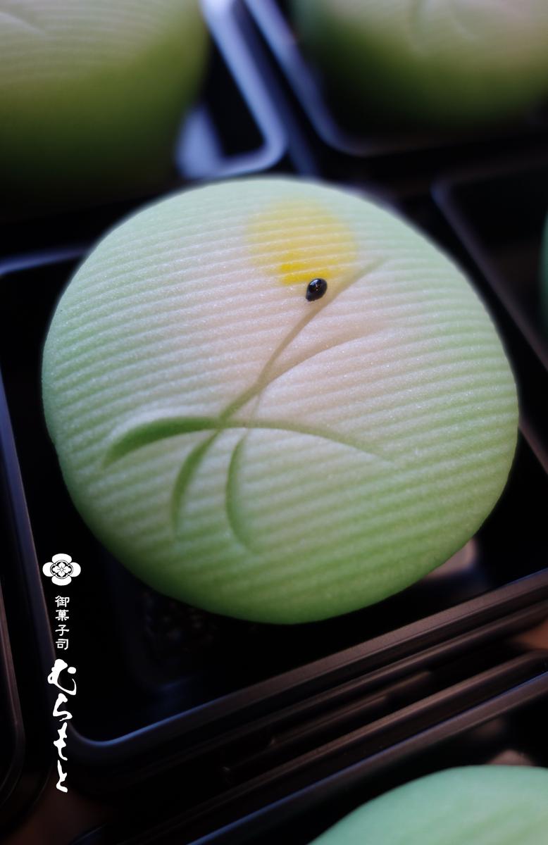 f:id:muramoto-wagashi:20190613190341p:plain