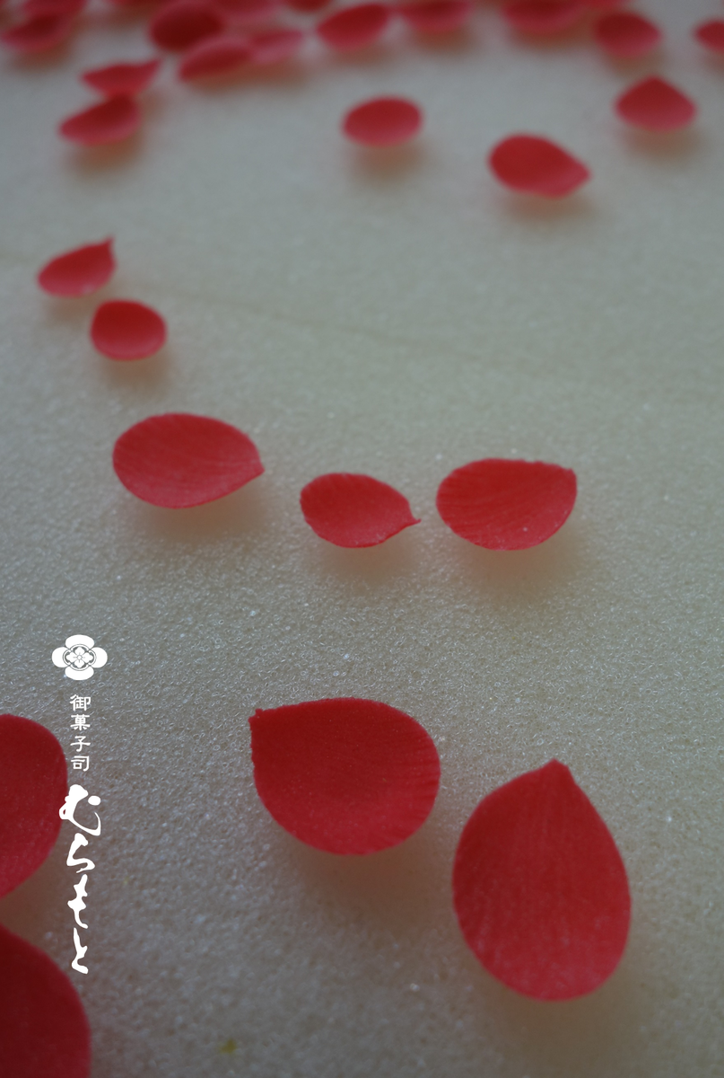f:id:muramoto-wagashi:20190615192230p:plain