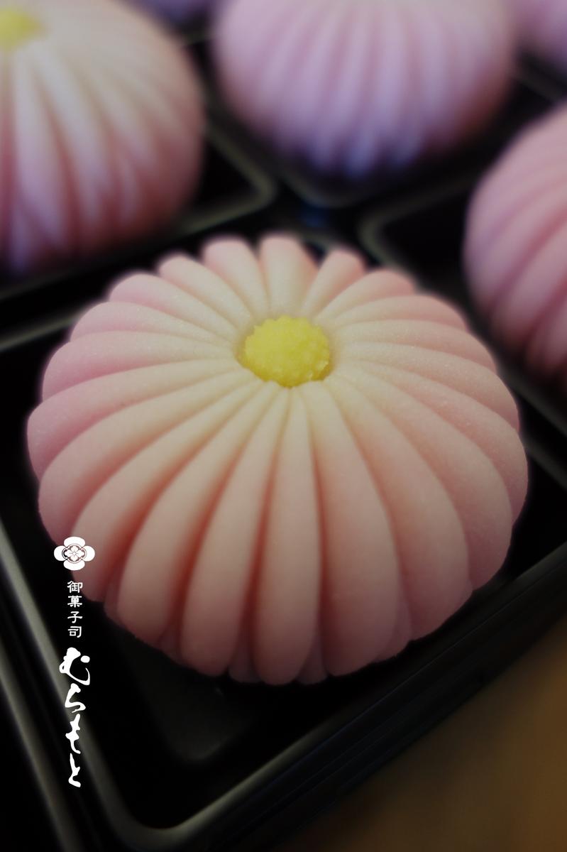 f:id:muramoto-wagashi:20190912175256p:plain