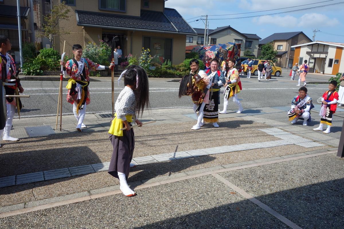 f:id:muramoto-wagashi:20191005114032j:plain