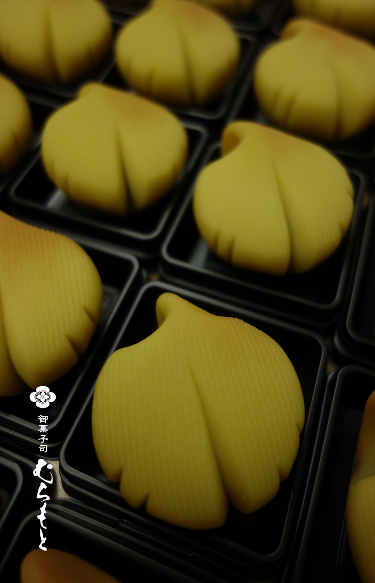 f:id:muramoto-wagashi:20191108183433p:plain