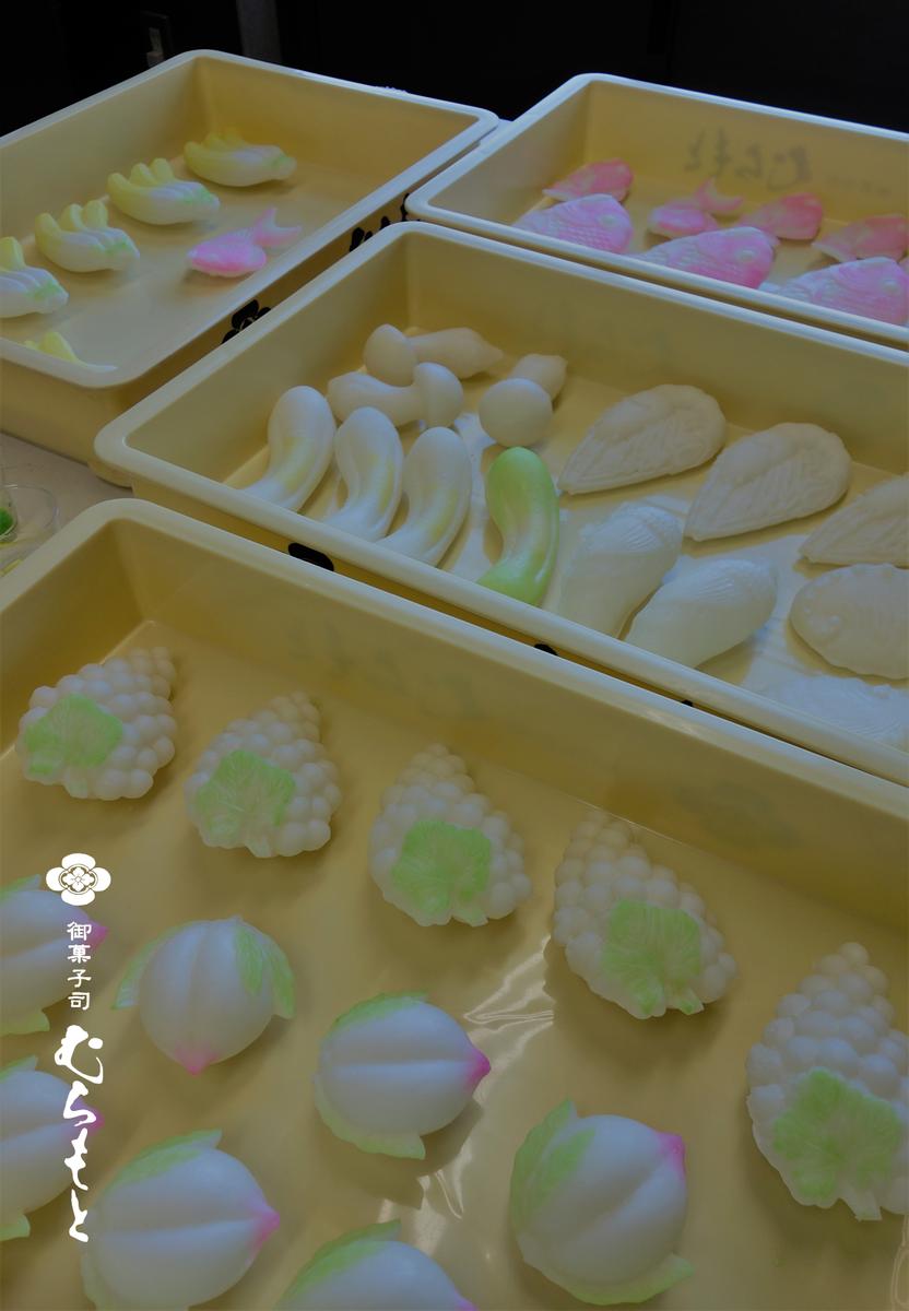 f:id:muramoto-wagashi:20200206185730p:plain