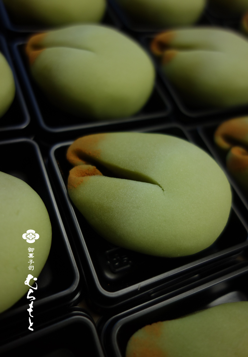 f:id:muramoto-wagashi:20200227183128p:plain
