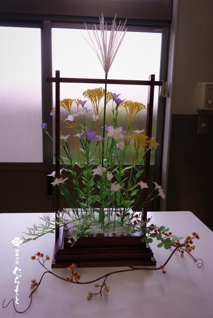 f:id:muramoto-wagashi:20200813180050p:plain