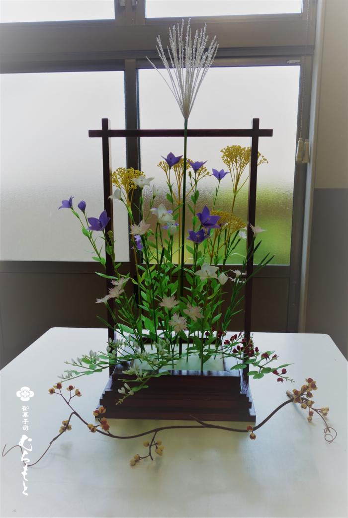 f:id:muramoto-wagashi:20200813190221p:plain