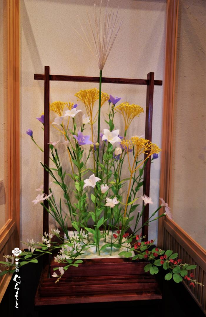 f:id:muramoto-wagashi:20200820173713p:plain