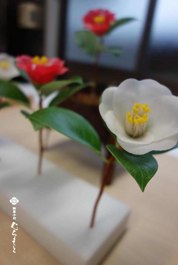 f:id:muramoto-wagashi:20200925183109p:plain