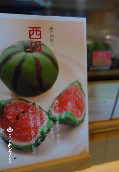 f:id:muramoto-wagashi:20210722181030p:plain