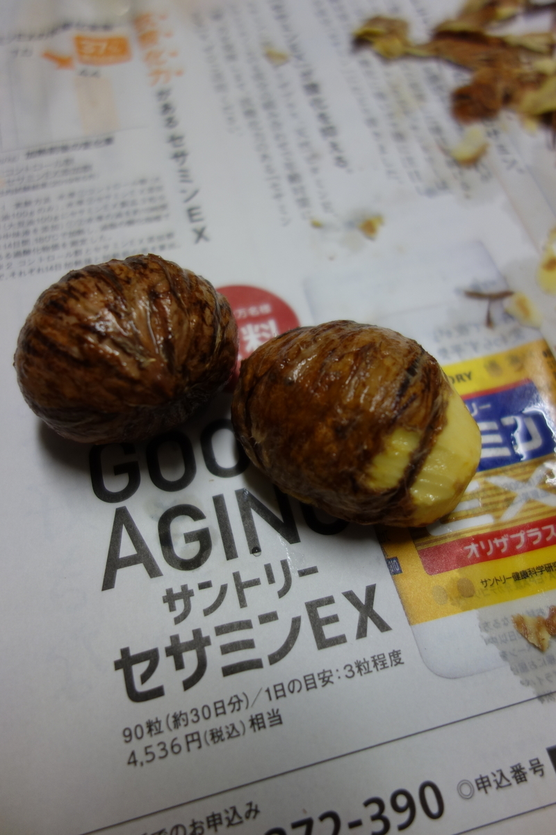 f:id:muramoto-wagashi:20211001101855j:plain