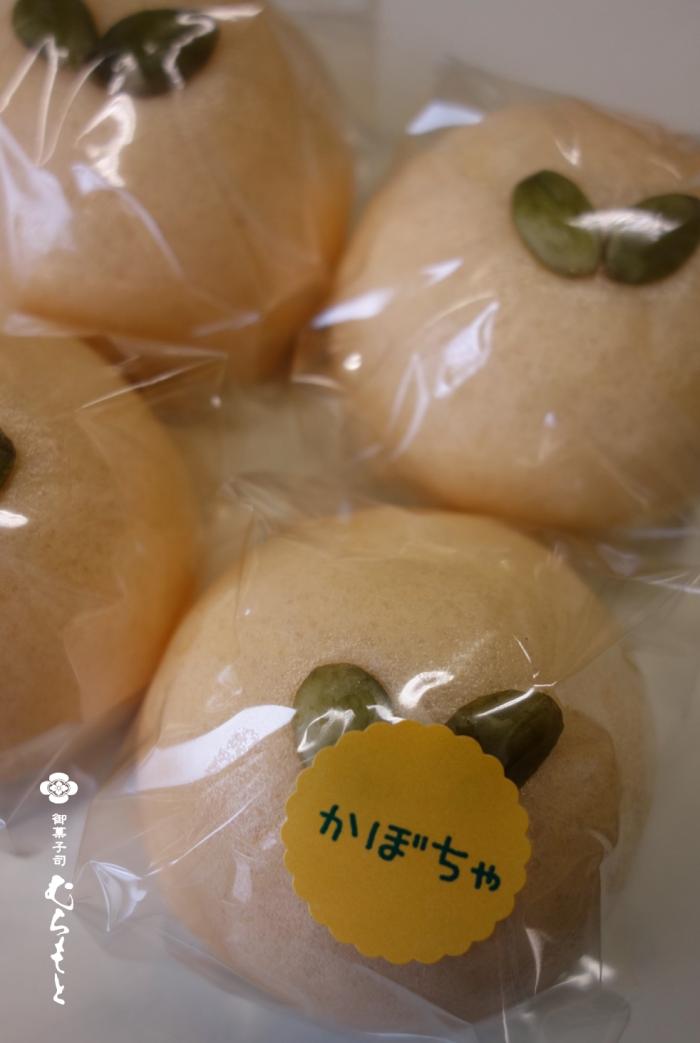 f:id:muramoto-wagashi:20211002190308p:plain