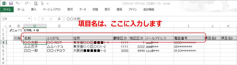 f:id:muramoto1041:20140901131452p:plain