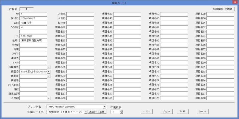 f:id:muramoto1041:20140904090027j:plain