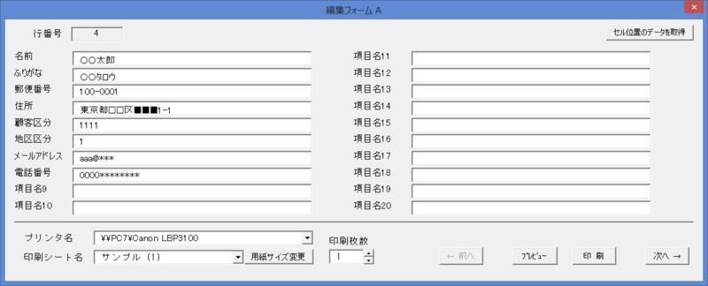 f:id:muramoto1041:20140904090123j:plain