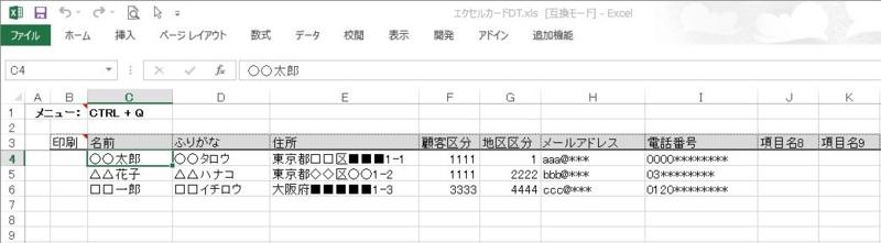 f:id:muramoto1041:20140904090441j:plain