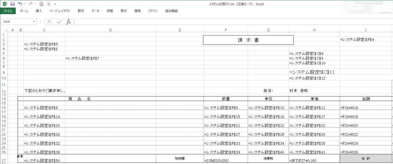 f:id:muramoto1041:20140904093315j:plain