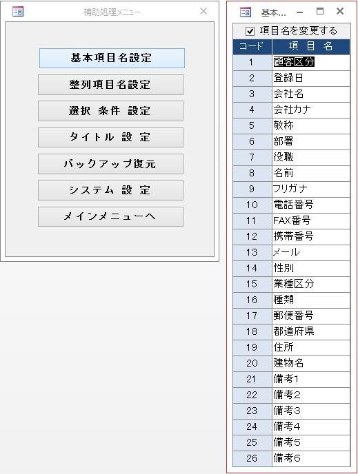 f:id:muramoto1041:20140906202026j:plain