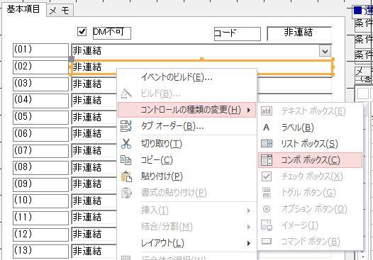 f:id:muramoto1041:20140906202139j:plain