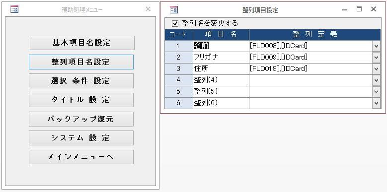 f:id:muramoto1041:20140906202222j:plain