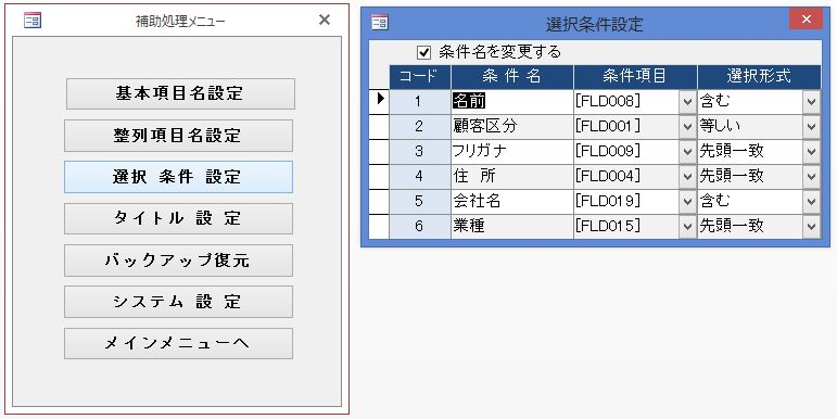 f:id:muramoto1041:20140906202241j:plain