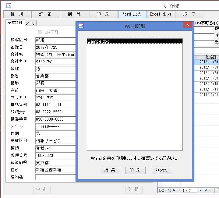 f:id:muramoto1041:20140906202325j:plain