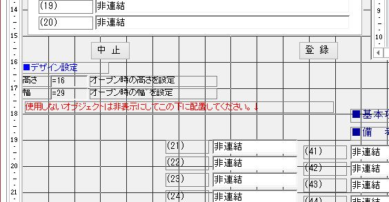 f:id:muramoto1041:20140906204835j:plain