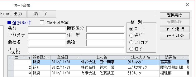 f:id:muramoto1041:20140906205946j:plain