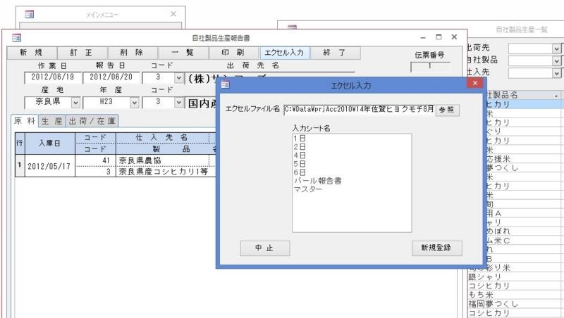 f:id:muramoto1041:20140907101031j:plain